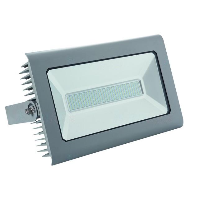 1_Kanlux ANTRA 25700 LED Außenstrahler / Fluter 200W