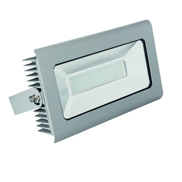 1_Kanlux ANTRA 25587 LED Außenstrahler / Fluter 150W