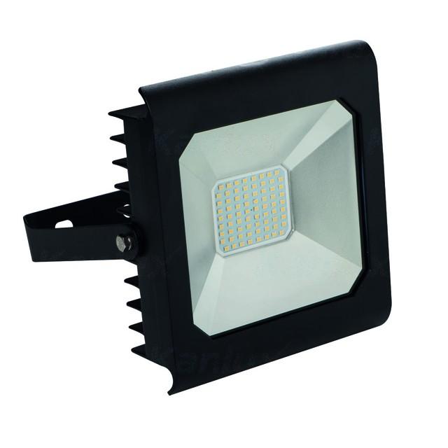 1_Kanlux ANTRA 25707 LED Außenstrahler / Fluter 50W