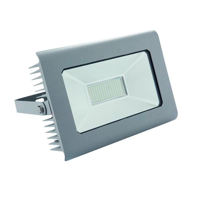 1_Kanlux ANTRA 25586 LED Außenstrahler / Fluter 100W